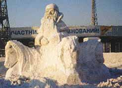 icesculpture.jpg