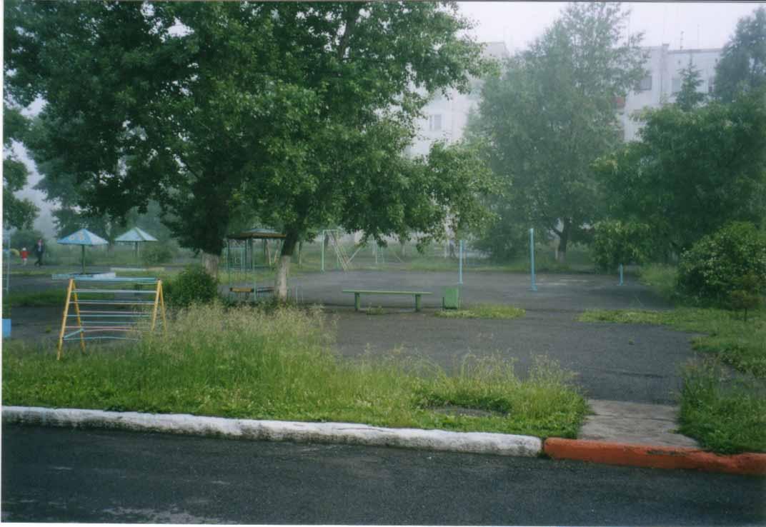 orphanage-playground.jpg