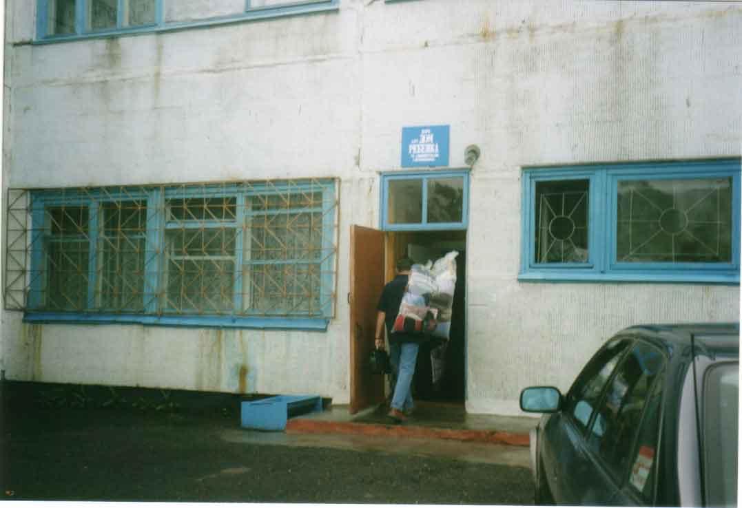 orphanagefrontdoor.jpg